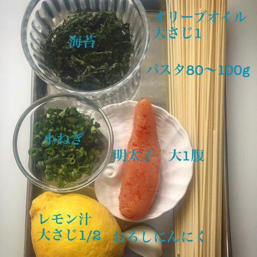 材料 (1).jpg